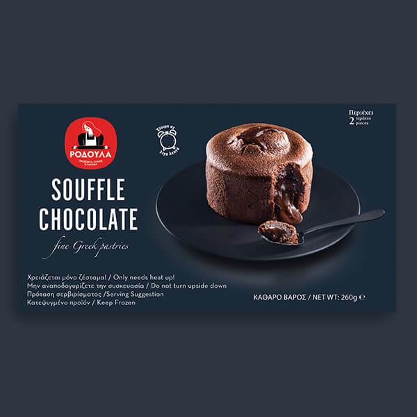 Souffle Chocolate 2pcs