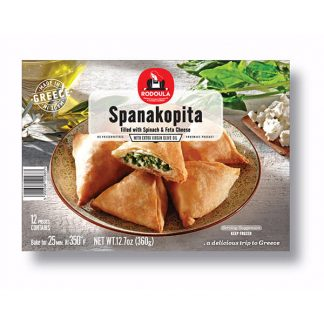 Spanakopita Filled With Spinach & Feta Cheese 360gr