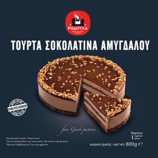 Τούρτα Σοκολατίνα Αμυγδάλου
