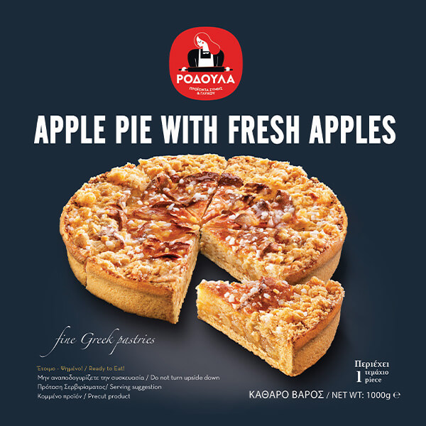 apple pie with fresh apples-rodoula